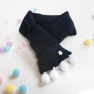 [Meteor shower in the winter night] For Dear hairy children's elegant knit warm scarves