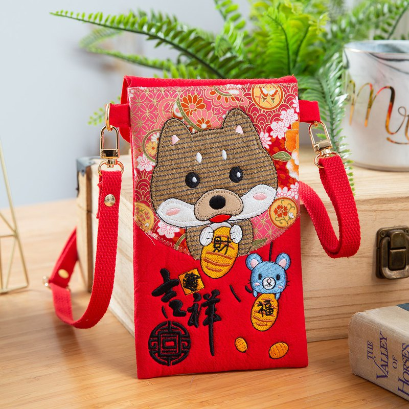 Chai Chai ~ Rats To Lucky Auspicious Red Bags [710338]