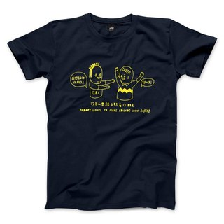 Nobody keep loser friends - dark blue - yellow letters - neutral T-shirt