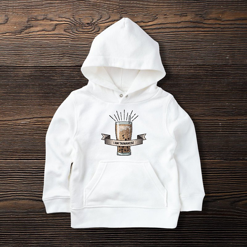 Taiwan bubble tea Hoodies for kids