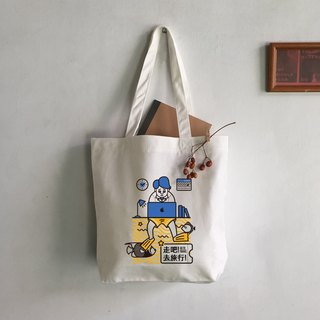 Go! Go to travel (fun spoof canvas tote bag) beige
