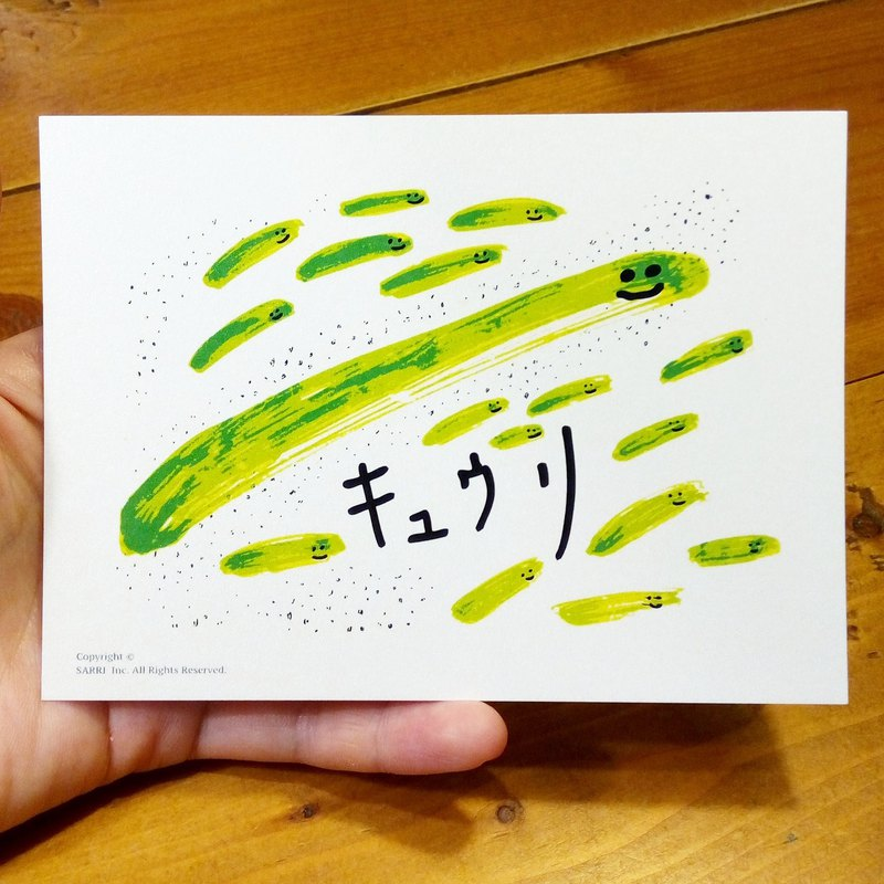 Gherkin (A3 size poster can be made) Birthday Card Design Coloring Illustrator Picture Card Universal Card Art Love Special Funny Strange Character Strange Cute Taiwan Playable
