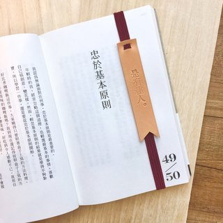 "Original and Hand-made Bookmark Strap with selected text / quotes-"" One of different kinds of people with his own hold/ faith."""