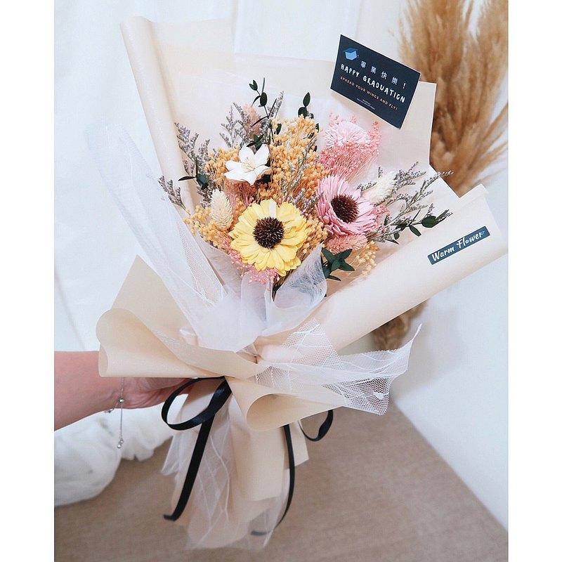 畢業花束 ー 勇氣。展翅 | 乾燥花束/永生花束(共3款) 中大花束