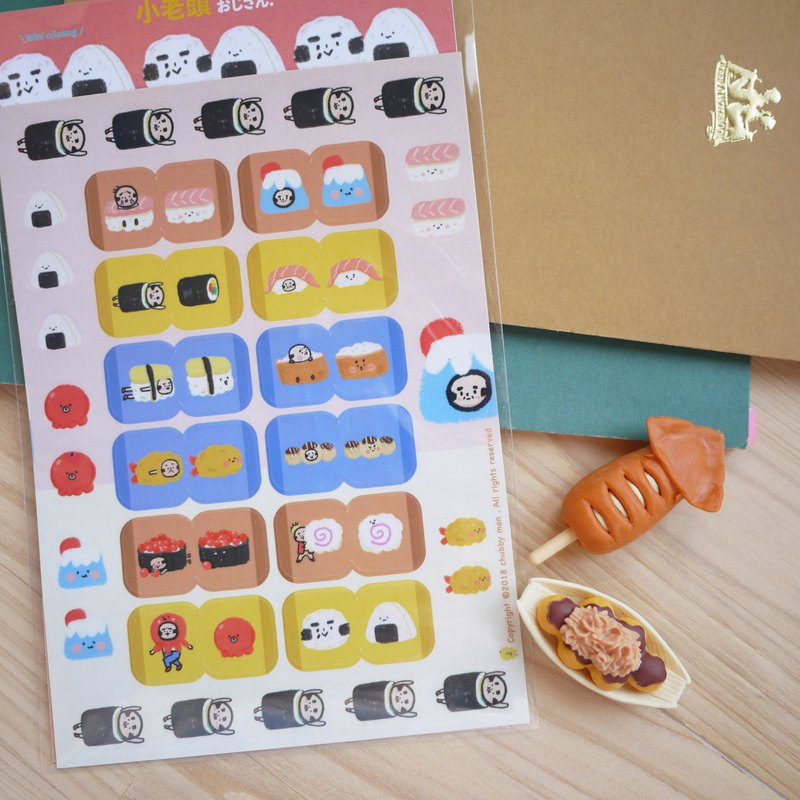 Little old man loves sushi / hand account index sticker