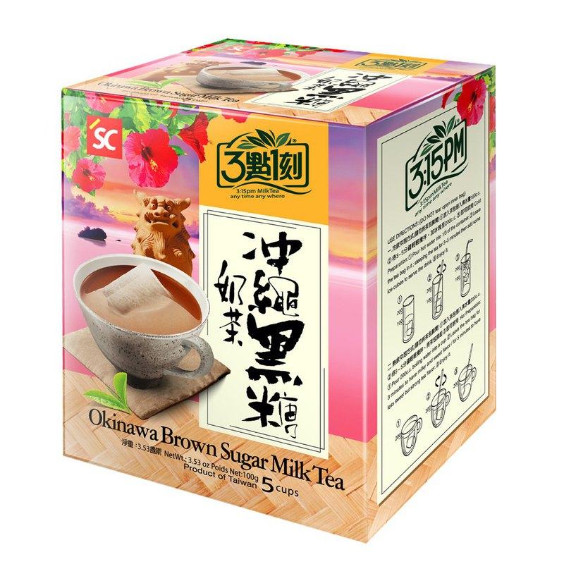 【3點1刻】世界風情 沖繩黑糖奶茶 5入/盒