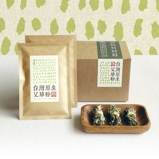 Taiwan native wormwood powder ‧ 10 into the loading