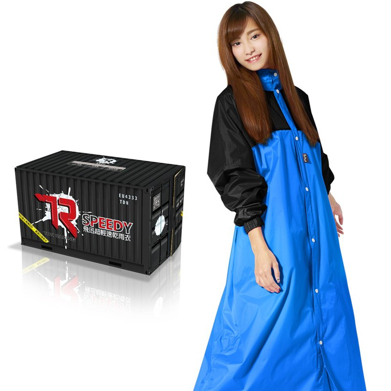 TDN Fei Xun ultra-light dry front open raincoat (breathable inner net) - Dodge Blue