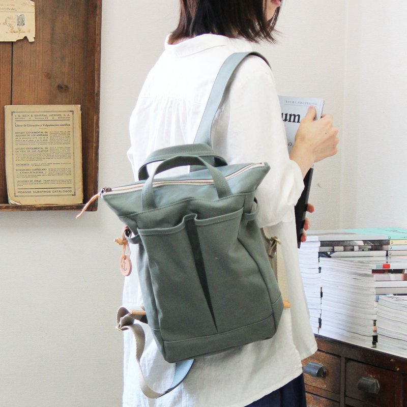hike30: Wasabi Kurashiki Canvas Backpack