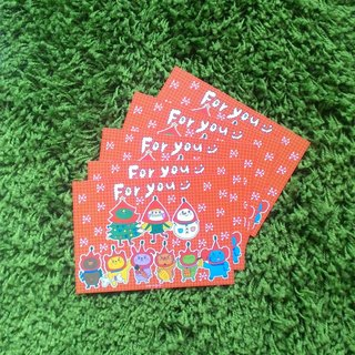 -For You spend big nose postcard five band together ~