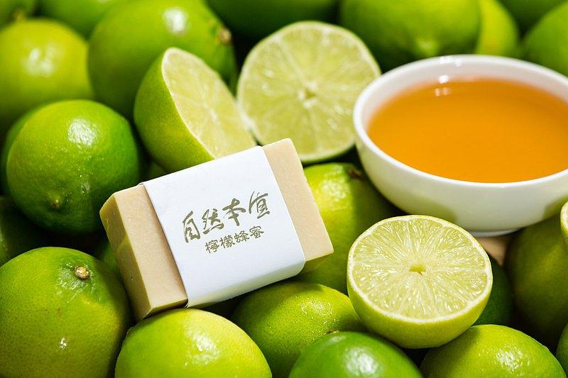 檸檬蜂蜜皂