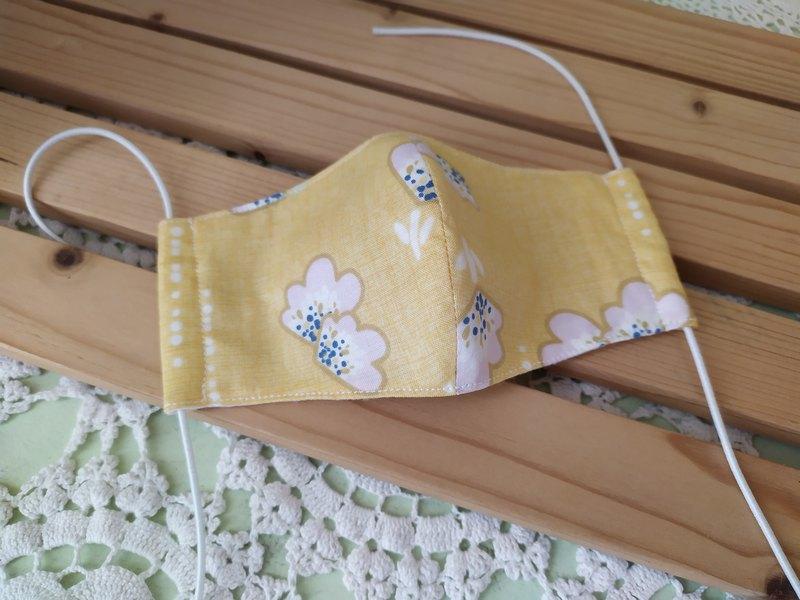 好呼吸口罩:黃底  可放濾材立體口罩 幼兒 兒童 大人  口罩