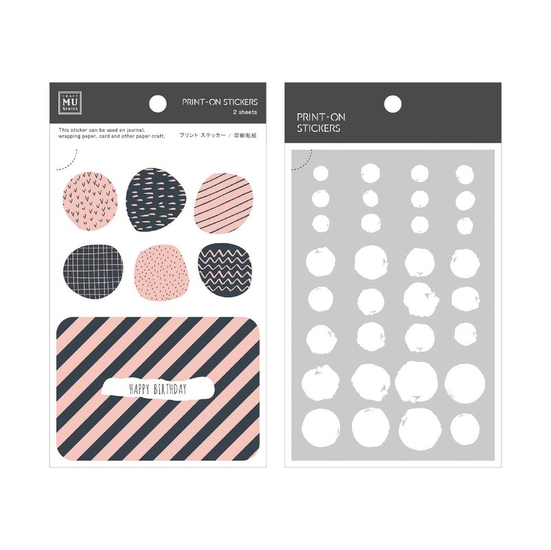 MU Print-On Stickers 22 | 2/Pkg | Journal、Scrapbook、Bujo |