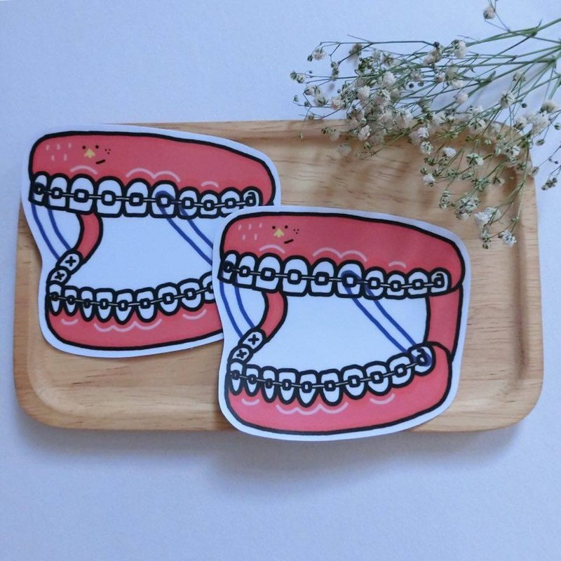 Braces / extra large stickers