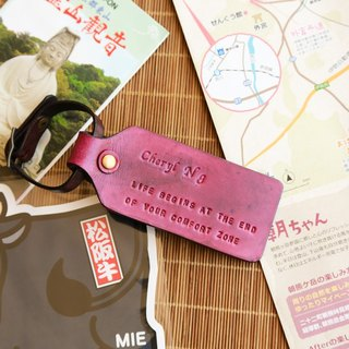 Personalised Leather Luggage Tag Wedding Guest Tag,