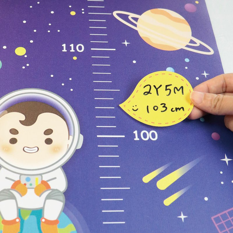 Cosmic Starry Growth Rule [Record the child's growth time]