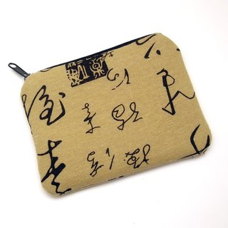Zipper pouch / coin purse (padded) (ZS-217)