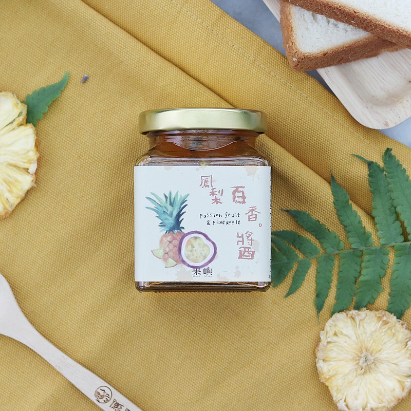 Hand-made Passion Pineapple Jam (240g)