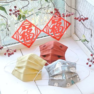 Best gifts for New Year | 3 Masks Brick×Gray | Christmas | Birthday | Valentine