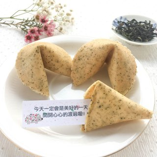 Wedding Small Objects Biluo Spring Tea Flavored Fortune Cookies Gourmet Dessert Customized Signature Handmade Biscuits