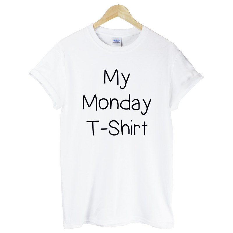 My Monday T-shirt Monday T-shirt -2 color t-shirt design text fun humor green paper