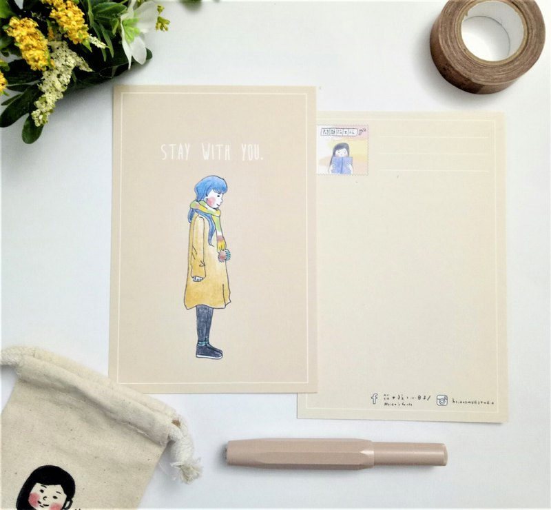 """Stay with You"" Girl Illustration Postcard"