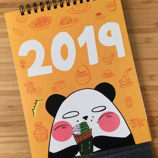 2019 Panda Desk Calendar - I stood on the scale on the day (the first batch with a small gift version)