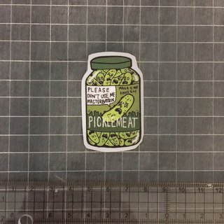 Canned cucumber sticker