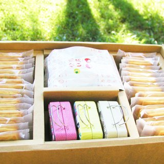 Mid-Autumn Festival gift box milk sugar biscuits + suitcase milk sugar + dried fruit freeze-dried