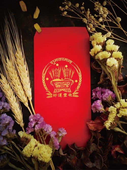 Blessing Red bazaar luck harvest Nepal snow Pakistan blessing bronze velvet red bag five into