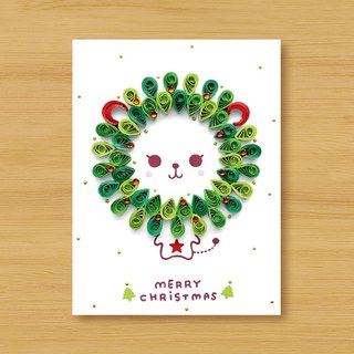 Handmade Roll Paper Card _ Cute Christmas Lion _A ... Christmas Card, Christmas, Lion
