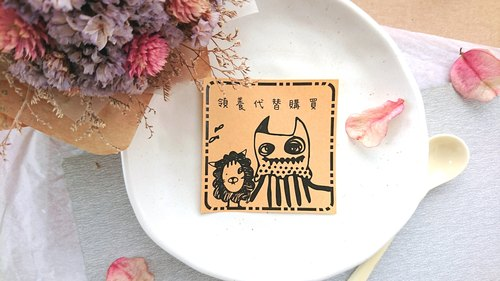 ◆ Cat monster leather stickers - a single sales area ◆