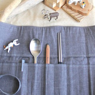 Weimom's micro-Mianbuchuang: thick gray - house chopsticks sets, pencil cases, green tableware bags, cloth rolls, Christmas gifts ● made in Taiwan - hand made good