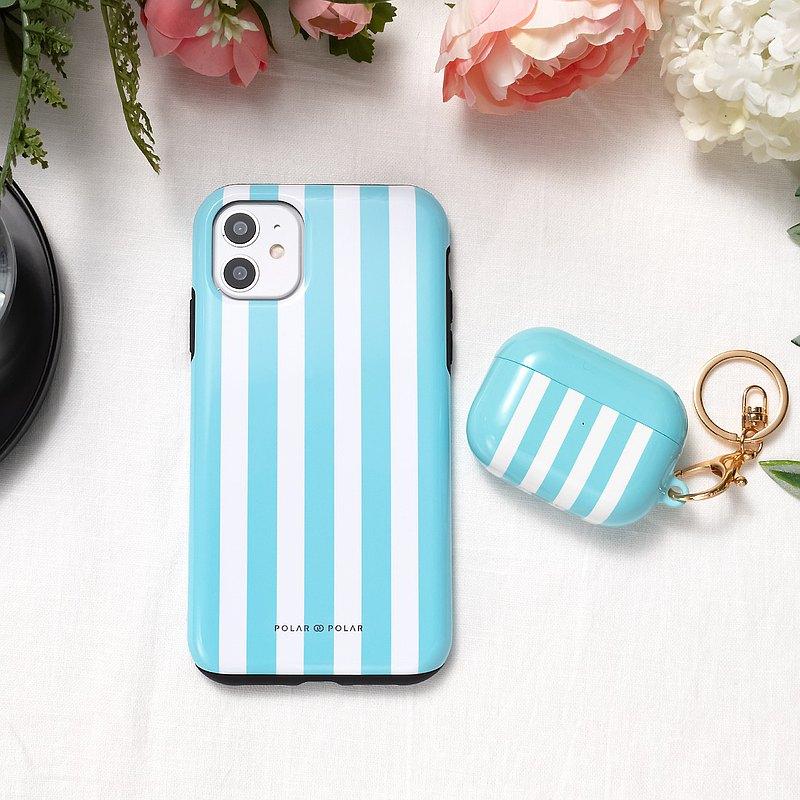 iPhone / Samsung 防摔手機殼 淡藍色直紋