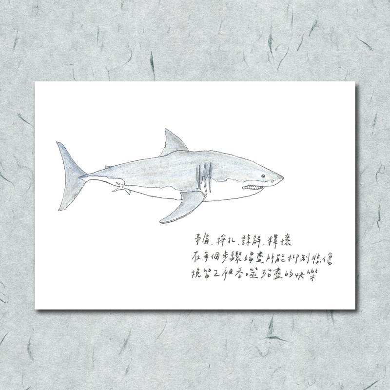 Animal with its poem 70 / shark / hand-painted / card postcard