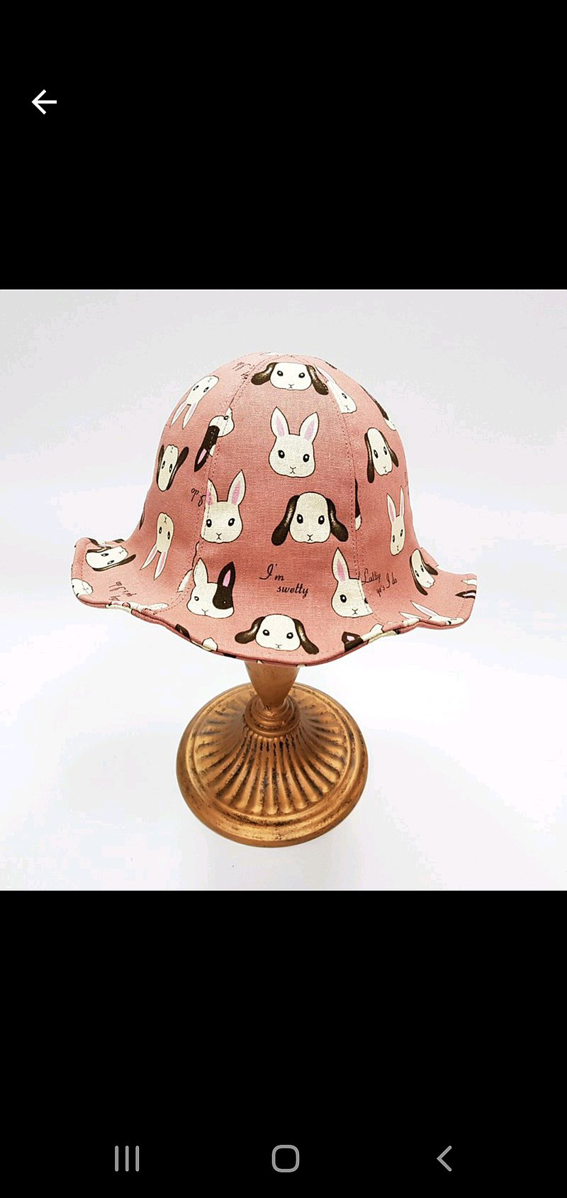Big lily flower hat //cute bunny // #sunscreen