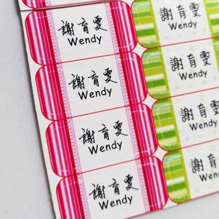 Customized name stickers waterproof stickers - 2 styles - geometric dots line color name stickers label stickers