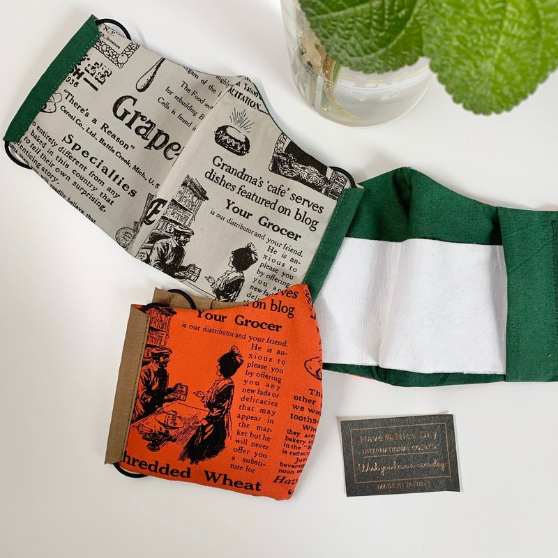【布要出門】立體剪裁夾層布口罩-輕薄下午茶 Cotton mask