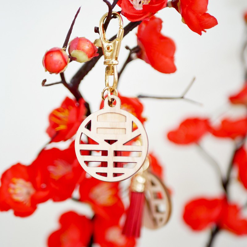 [small box] spring to key ring / Chinese New Year gift / New Year gift / New Year / Japanese Elm / tassel