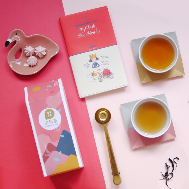 Mother's Day limited tea group gift Nordic style brass clip spoon