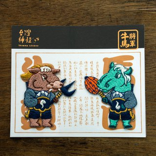 NEW Taiwan God Monster - General Niu Ma (Niu Tau Ma) Hot Stamping New Products