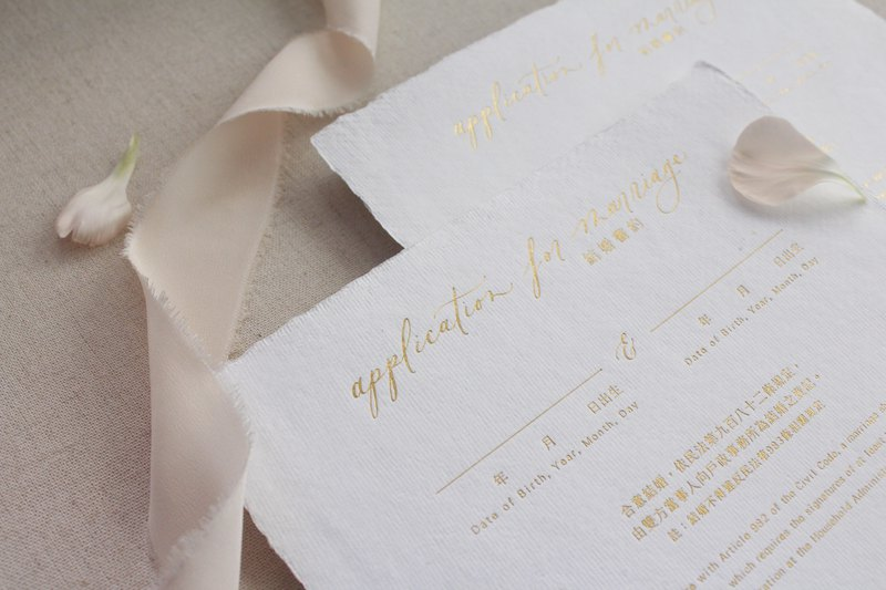 Handmade paper bronzing wedding book appointment (a group of 3)