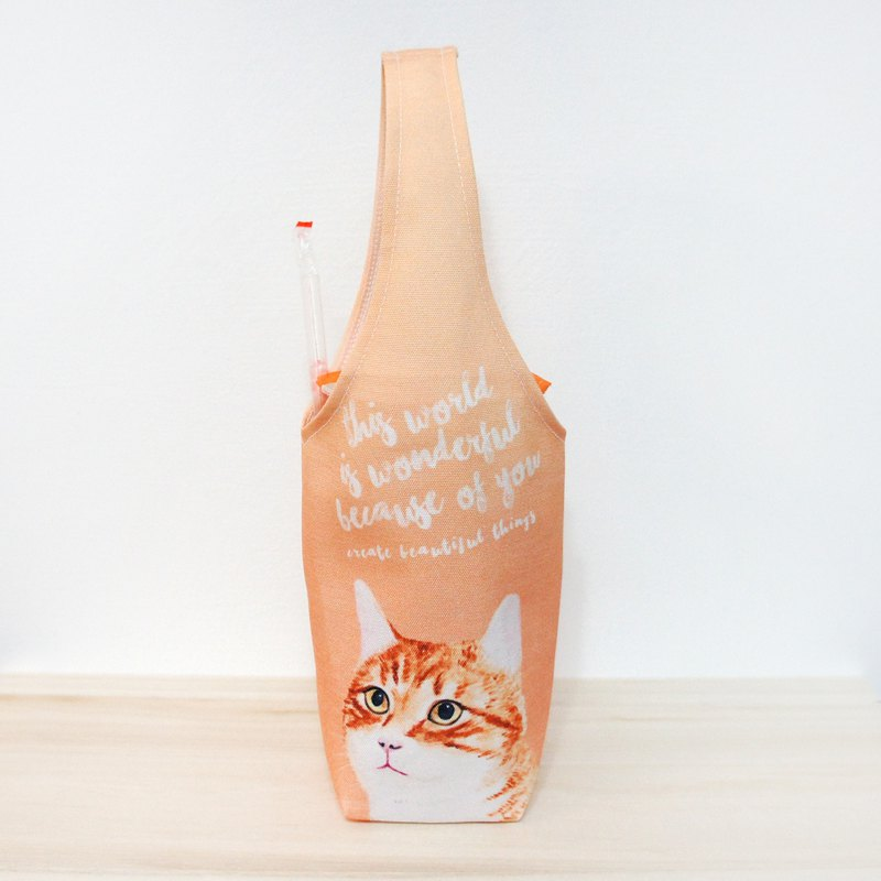 Orange cat cup set of environmental protection beverage bag beverage bag beverage cup set waterproof bag