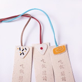Little Fun Day | Eat reading cloth bookmarks. Suede rope. Small wooden beads. Warm sale. Girlfriends. Gifts