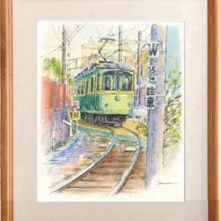 Watercolor picture original Enono heading for lumbar transit