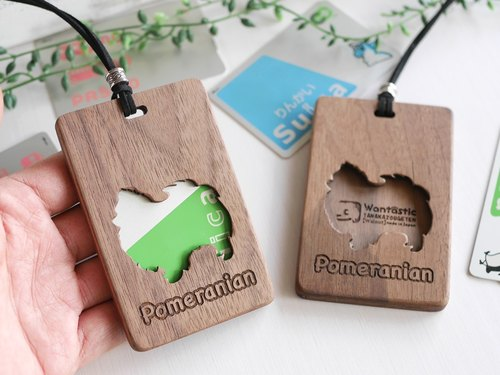 Wooden IC card holder / Pomeranian / walnut