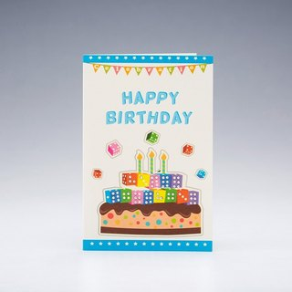 [] GFSD Rhinestone Collectibles - Hand Braille cards - birthday party