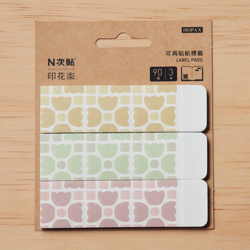 N次貼-可再貼紙標籤(三片款)/老磁磚4號/多色