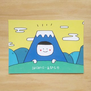 Fuji Jun (thank you all the time) | postcards