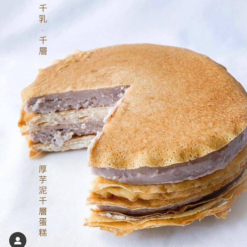 六吋/八吋芋頭千層蛋糕